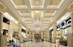 Grand Mall