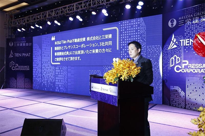 Lễ công bố hợp tác giữa Tiến Phát Corp. với Sanei Kenchiku Sekkei và Pressance Corp 4